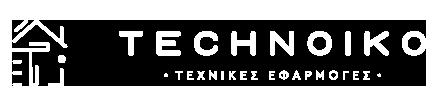 Τεχνικές Εφαρμογές Οικιακές Επαγγελματικές | Βόλος | Μηχανολόγος – Ψυκτικός – Ηλεκτρολόγος Μελέτη – Εγκατάσταση – Συντήρηση – Επισκευή – Επισκευές Οικιακών Συσκευών